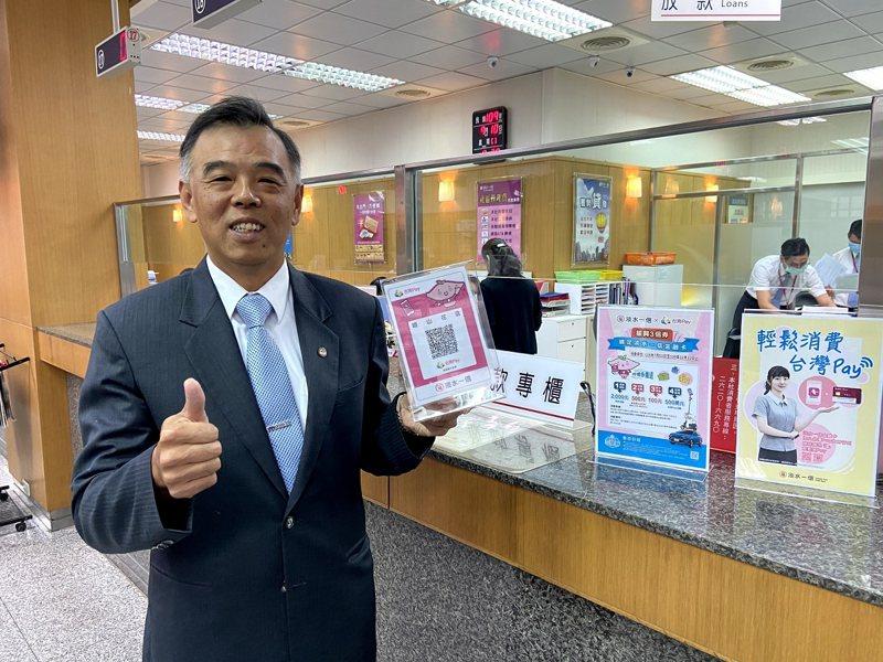 為鼓勵多多使用台灣Pay,淡水一信在轄內範圍短短時間就有750戶的店家合作,消費件數達到3500件,金額更超過一千萬元以上。 圖/紅樹林有線電視提供