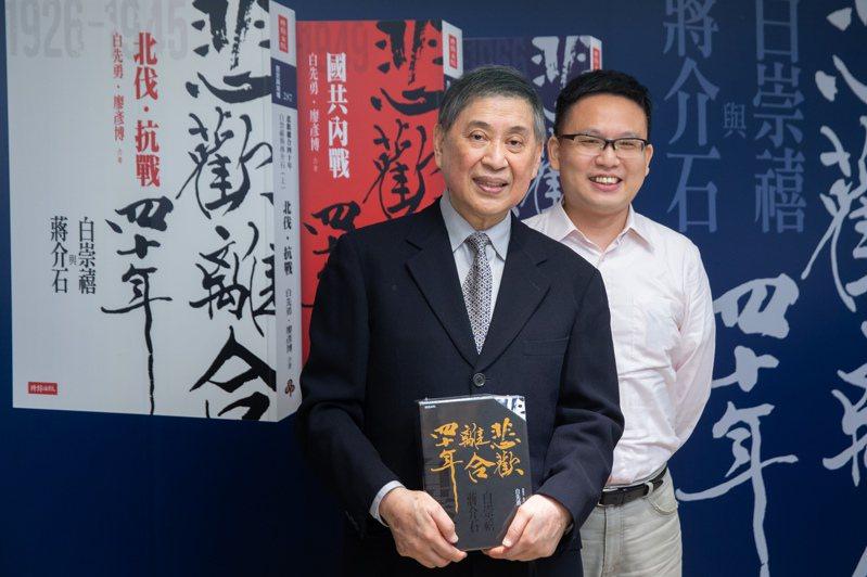 作家白先勇(左)和歷史學者廖彥博合著新作。記者季相儒/攝影