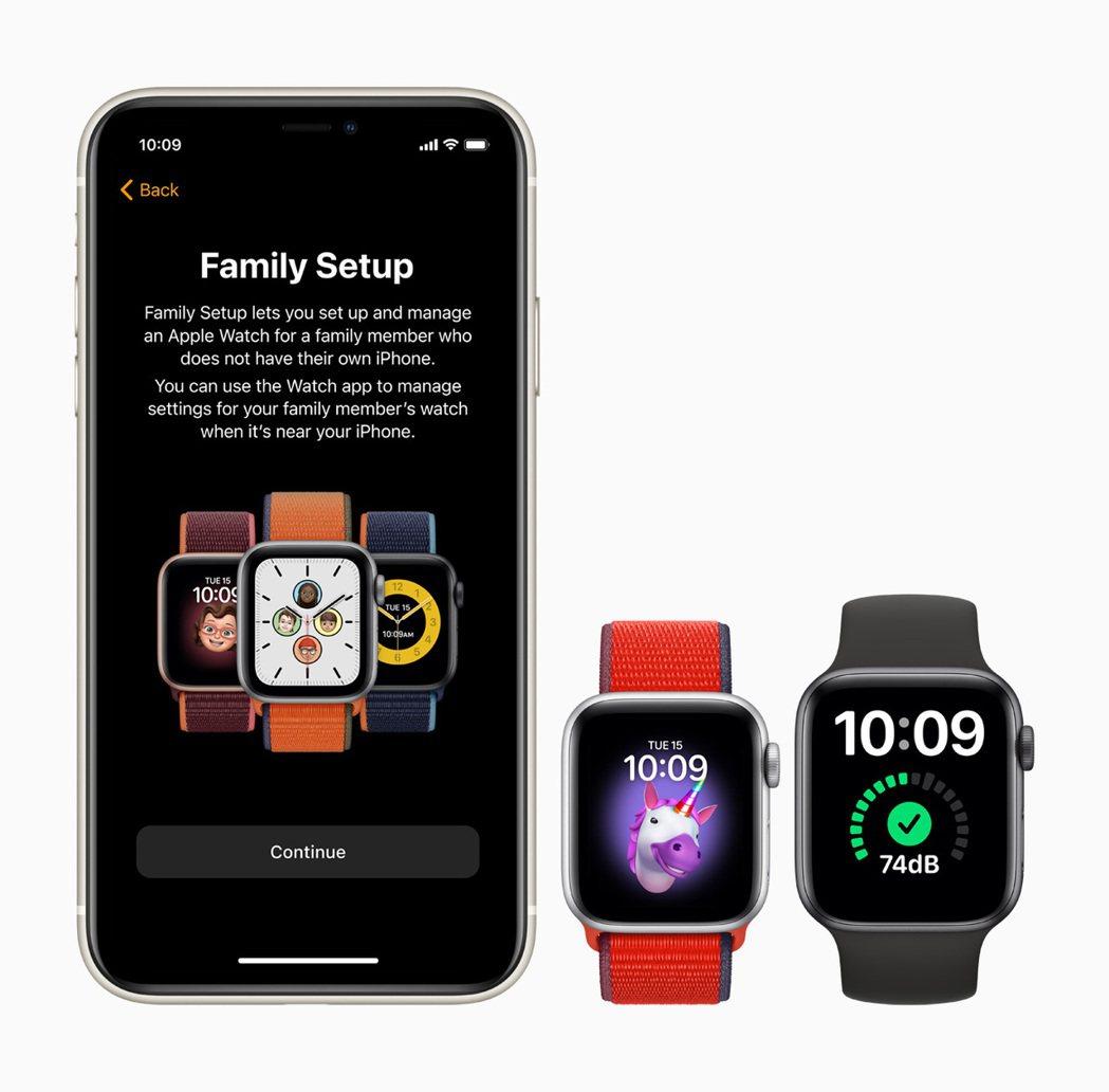 Apple Watch SE搭配watchOS 7新推出的「家人共享設定」,全家...