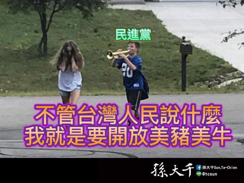 前立委孫大千批評蔡政府執意開放瘦肉精美豬牛。圖/取自孫大千臉書