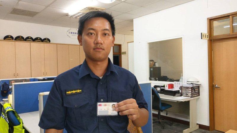 台東1名蘭嶼服務的警員「停寧傑」,是金峰鄉排灣族人,很多人看到他的姓氏,都覺得很特別。記者尤聰光/翻攝