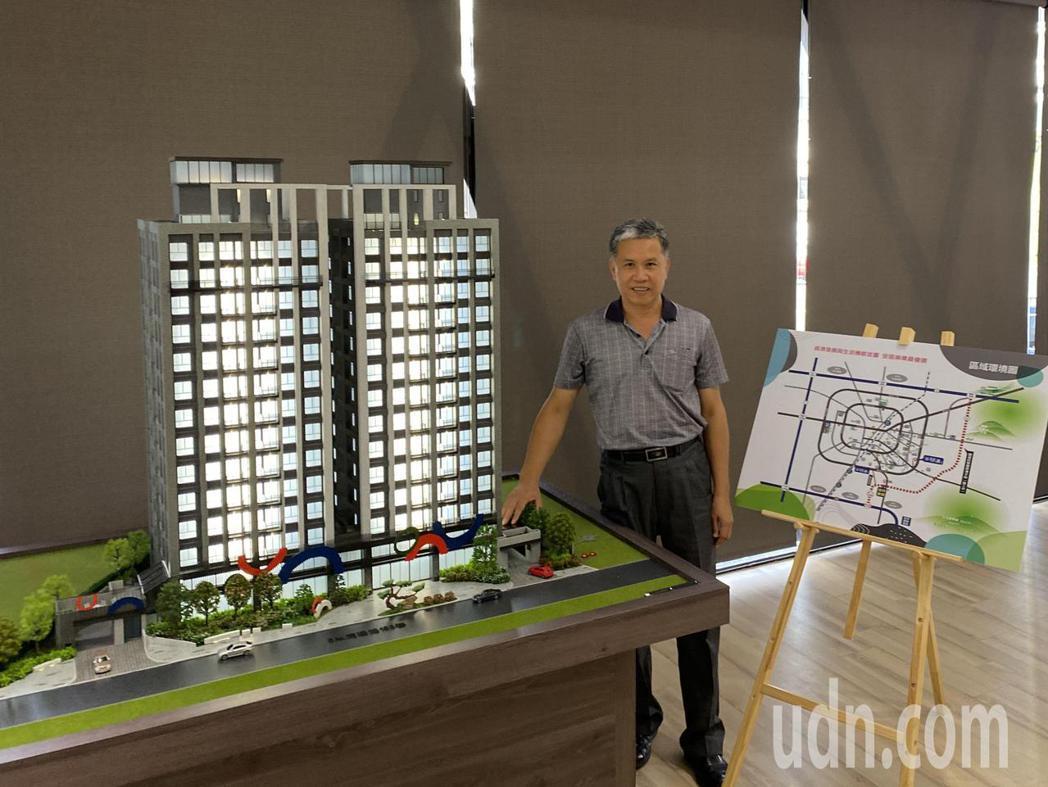 冠華營造、米羅生活科技開發總經理林政權說,「米羅同學匯2」鎖定年輕首購族群,銷售...