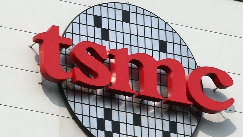 台積電16日股價不甩PS 5利空跳空大漲。 報系資料照