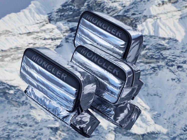 全套專為此系列打造的銀色收納包,以充絨尼龍面料製作而成。圖/Moncler提供