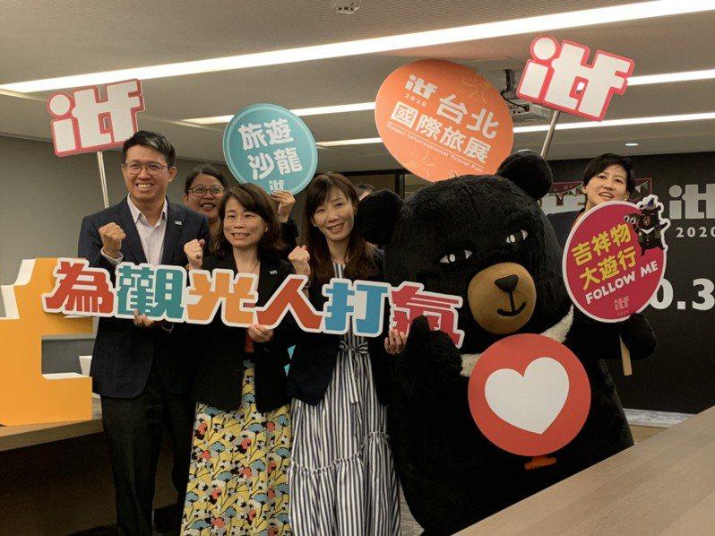 在全球疫情未見緩和下,各國際大型實體旅展都已停辦,但台灣年度最大的台北國際旅展(ITF)則逆風前行,仍決定於今年10月30至11月2日於南港展覽館舉辦。記者楊文琪/攝影