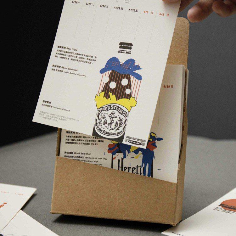 選用重磅數、較明信片更厚的紙張,讓52張桌曆也可以變身質感筆記。圖 / Beer...