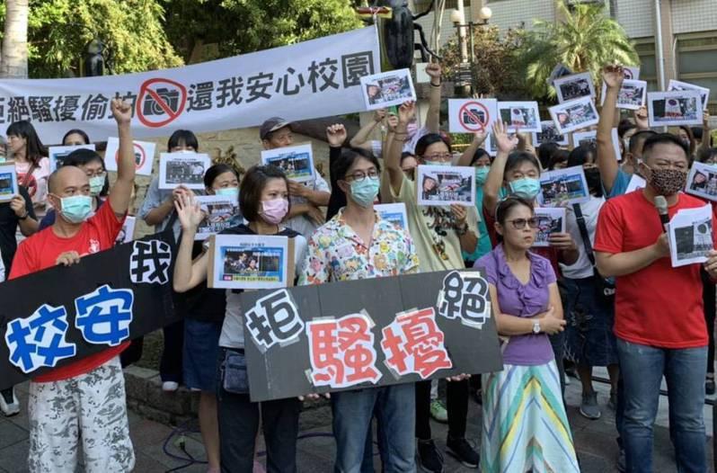 螢橋國小家長會今早舉行記者會,呼籲政府拿出魄力解決問題。記者李隆揆/翻攝