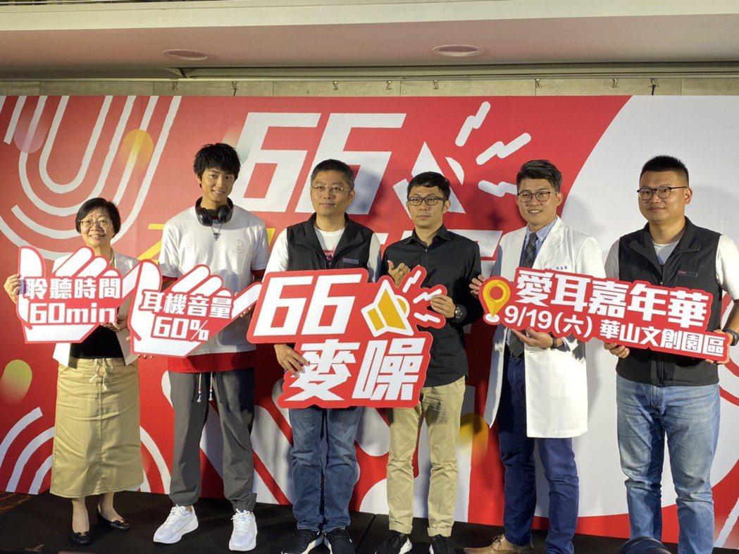 華科慈善基金會本周六將在華山文創園區舉辦「2020愛耳嘉年華」,現場提供免費聽力...