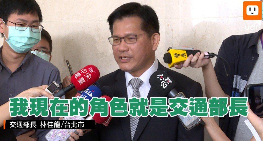 桃園市長鄭文燦日前脫口承認「有想當總統」,林佳龍被問到只表示,身為執政團隊的一員...