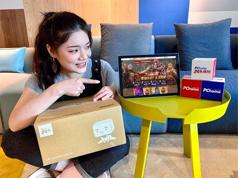 PChome 24h購物品牌策略再升級,重磅攜手《天堂》雙20周年慶,2萬份狂禮大放送。圖/網家提供