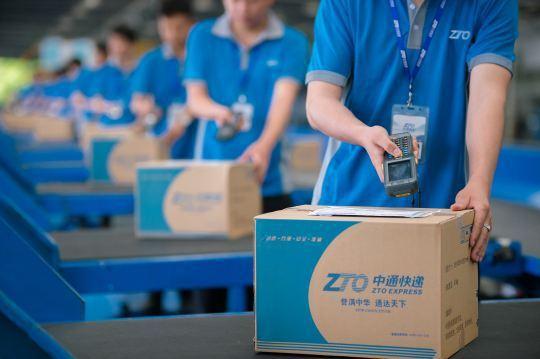 中通快遞計畫在香港二次上市中籌集約15.5億美元,將以最高每股港幣268元的價格發售4,500萬股股票。中通快遞官網