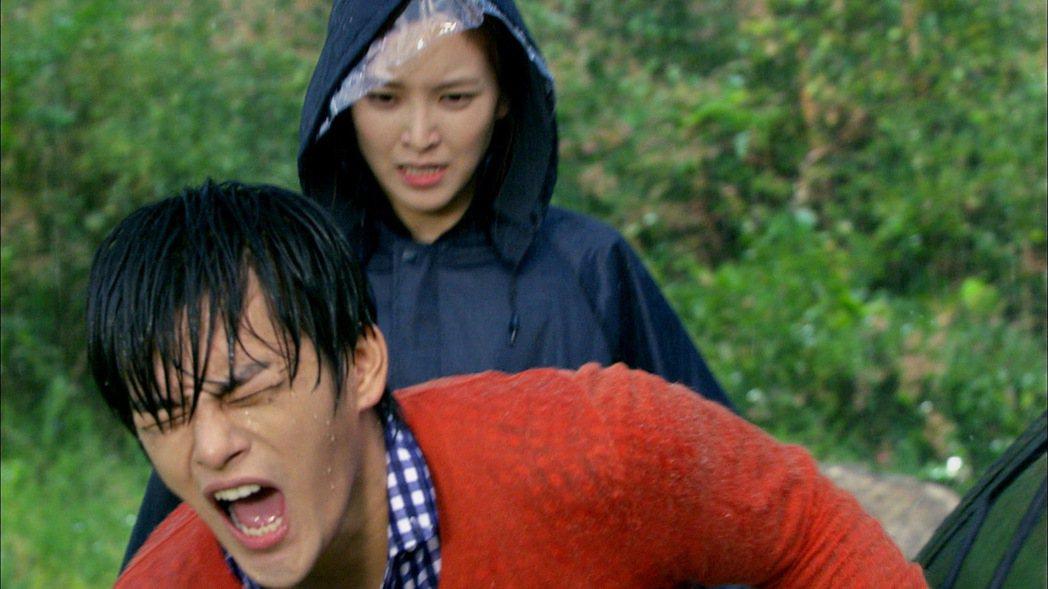 徐仁國在劇中被老婆「襲蛋」痛苦不堪。圖/東森戲劇台提供