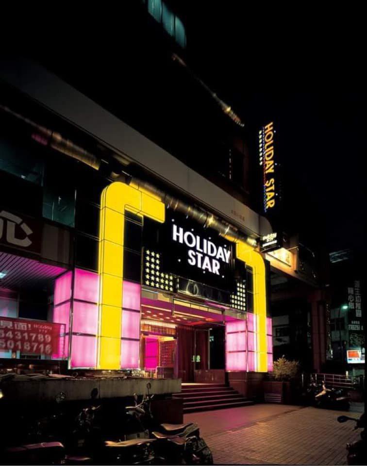 信義區松隆路的好樂迪將在本月21日歇業。圖/截自好樂迪KTV臉書粉絲團