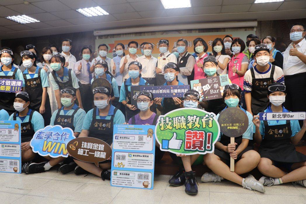 新北市首創「八年一貫珠寶金工班」,今日舉行開學及拜師典禮。記者吳亮賢/攝影