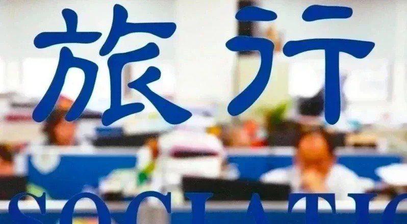 勞動部今公布最新減班休息(俗稱無薪假)統計,受邊境管制影響,旅行社無薪假人數再起...