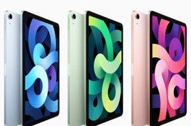 像極了iPad Pro!新款iPad Air絕美新色更誘人