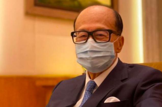 李嘉誠基金會捐款6.5億元 給香港四大學