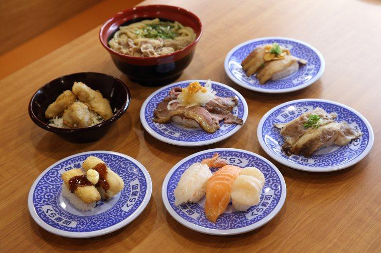 享肉季期間,藏壽司共推出11款期間限定的餐點。記者陳睿中/攝影
