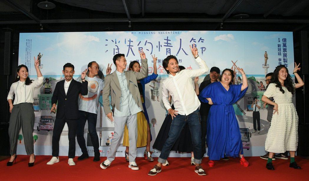「消失的情人節」9月18日全台上映。圖/牽猴子提供