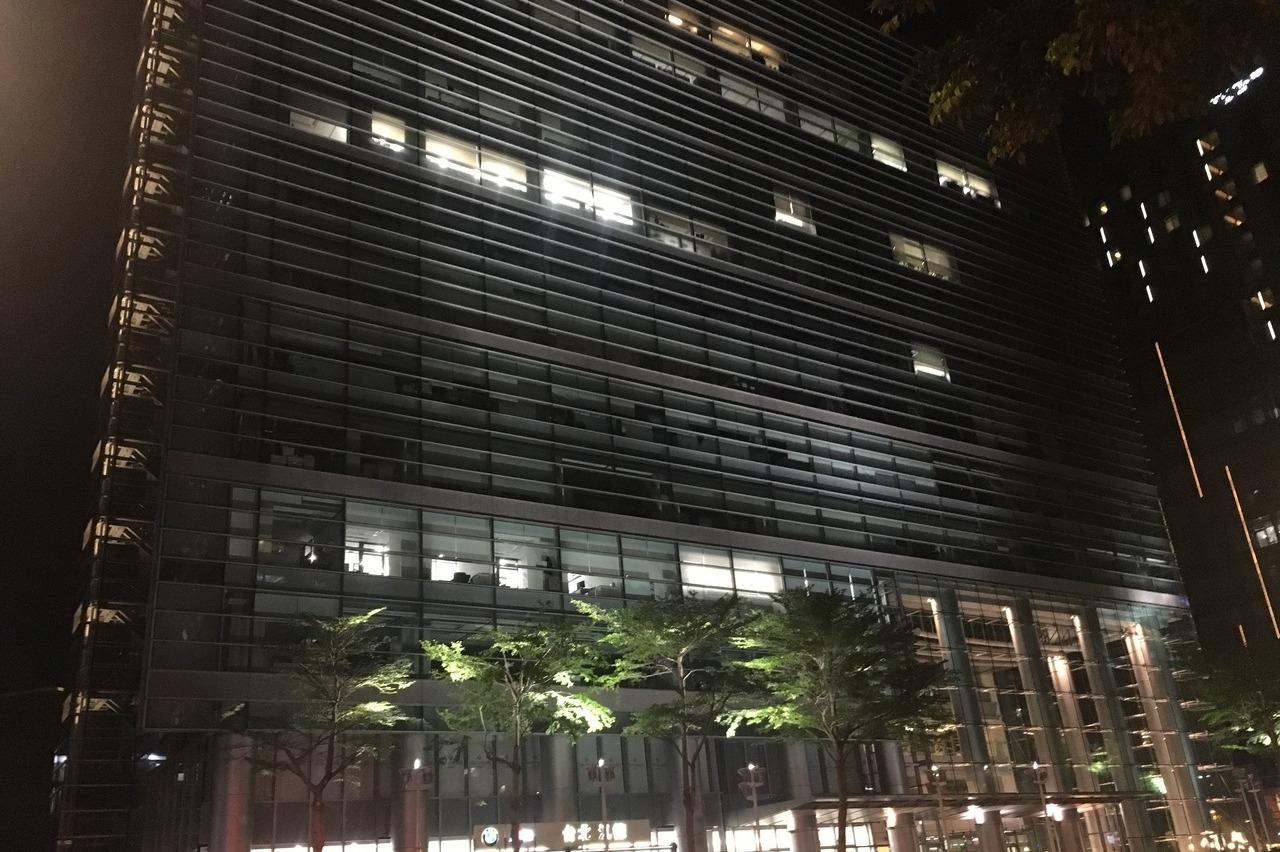 國民黨中央黨部將大搬遷 新家鎖定南山民生大樓