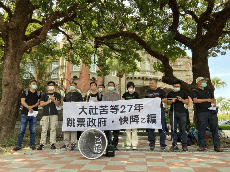 公民團體到監察院,對大社工業區降乙編案向監委陳情。記者蔡晉宇/攝影