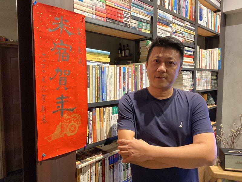 陳宏斌在台南監獄擔任戒護人員,受刑人喜歡他在教化課程時談台南故事。記者鄭維真/攝影
