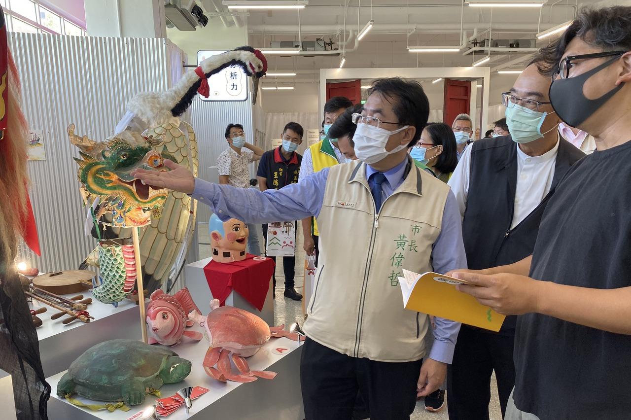 16縣市串連 周末來台南「咕嘰古蹟」