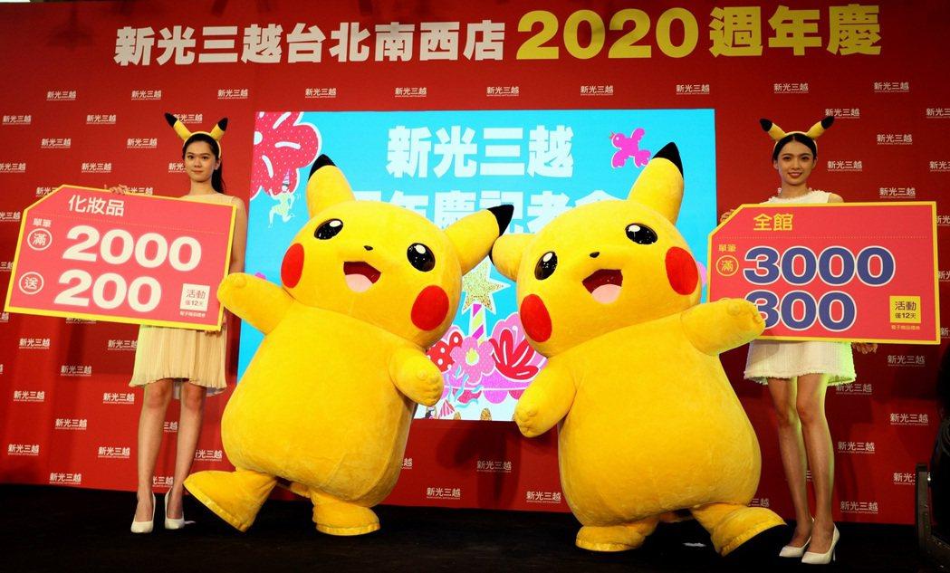 新光三越周年慶將在10月1日由南西店領軍全台六店同步開打。新光三越/提供