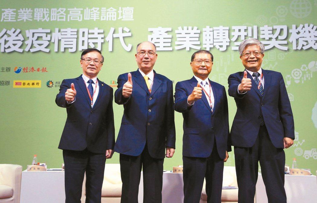 經濟日報主辦的產業戰略高峰論壇,邀請台灣電路板協會理事長李長明(左起)、工具機暨...