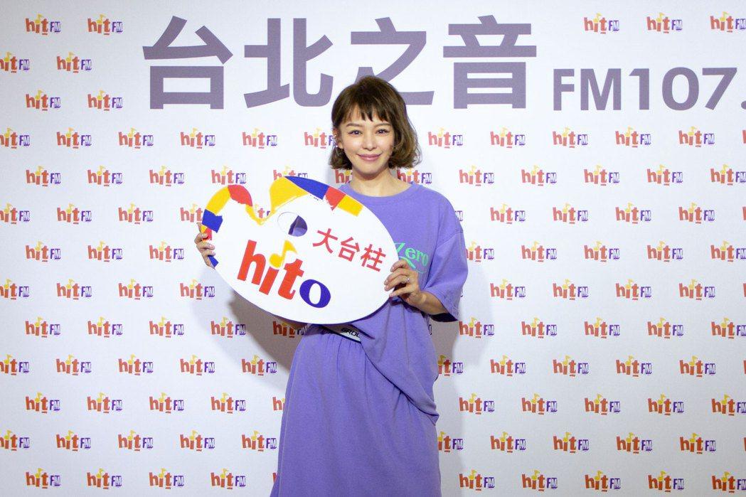 徐若瑄今天出席電台活動,卻遇小鬼驟逝消息嚇到震驚。圖/Hit Fm提供