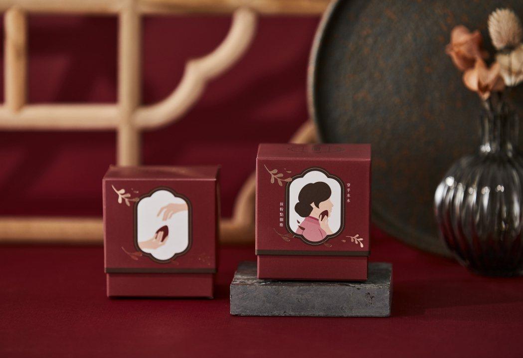 點胭脂台灣原生系列美妝但包裝視覺,呈現出台灣早期大家閨秀在窗邊化妝的意象。 圖/...