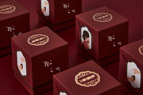 外盒視覺由台南設計師林委呈擔綱設計,加入台灣在地元素。 圖/點胭脂提供