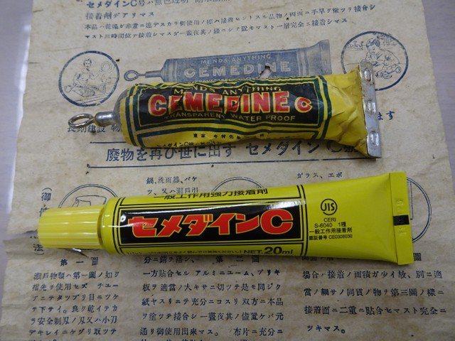 日本網友挖出82年前的黏膠,業者表示連他們都沒看過實物。圖擷取自まいどなニュース