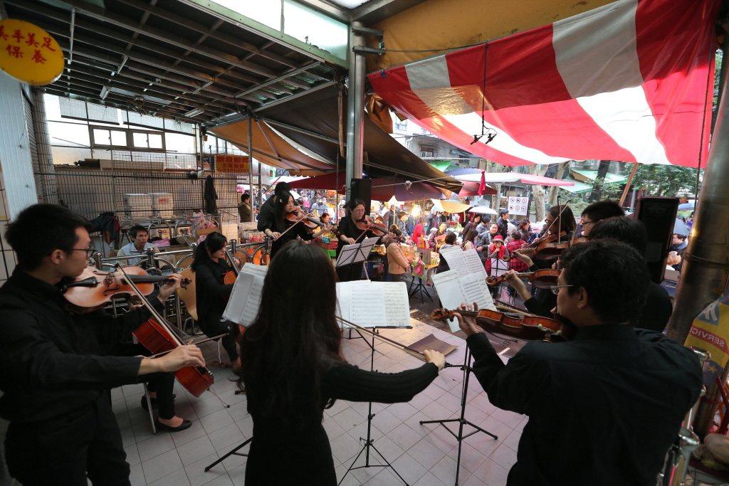 2017年台灣絃樂團在台北的傳統市場舉辦音樂會,打破古典音樂是屬於殿堂的刻板印象。 圖/聯合報系資料照