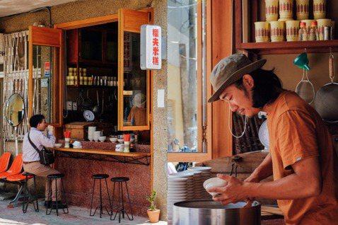 位於台南廟埕旁的「糯夫米糕」將快閃台北3天,供應經典麻油米糕。  圖/糯夫米糕...