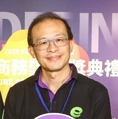 遠東銀行數位金融事業群副總經理戴松志。圖/遠東銀提供