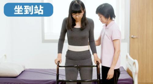 幫助長輩練習站立時,可以適度使用轉位腰帶或助行器。 圖/包大人 提供