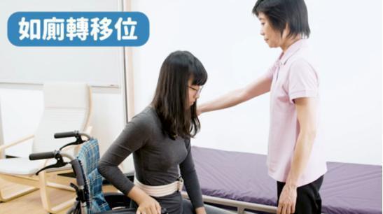 穿脫尿褲的復健做好,可以提升長輩自行如廁的能力! 圖/包大人 提供