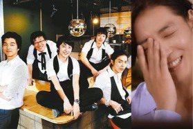 《咖啡王子一號店》續集預告釋出惹哭網!孔劉、尹恩惠、金材昱時隔13年相見竟害羞到遮臉