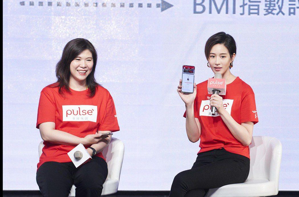 張鈞甯(右)出席智能健康管理App「Pulse 跳動生活」記者會。圖/英國保誠提...