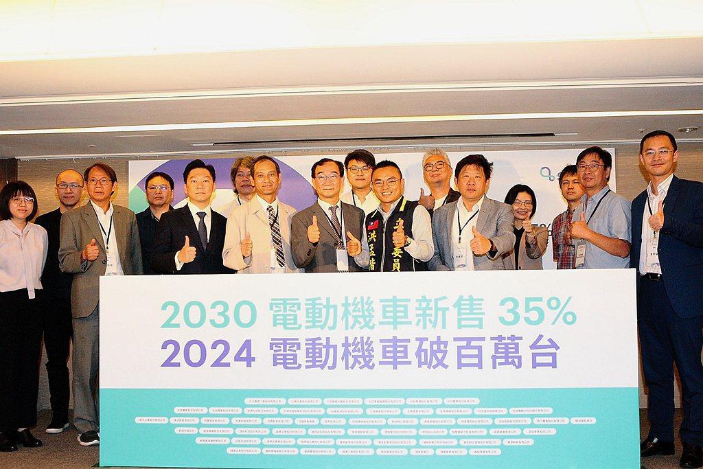 SMAT台灣智慧移動產業協會集結上中下游產業鏈超過七十家企業,共同連署支持電動機...