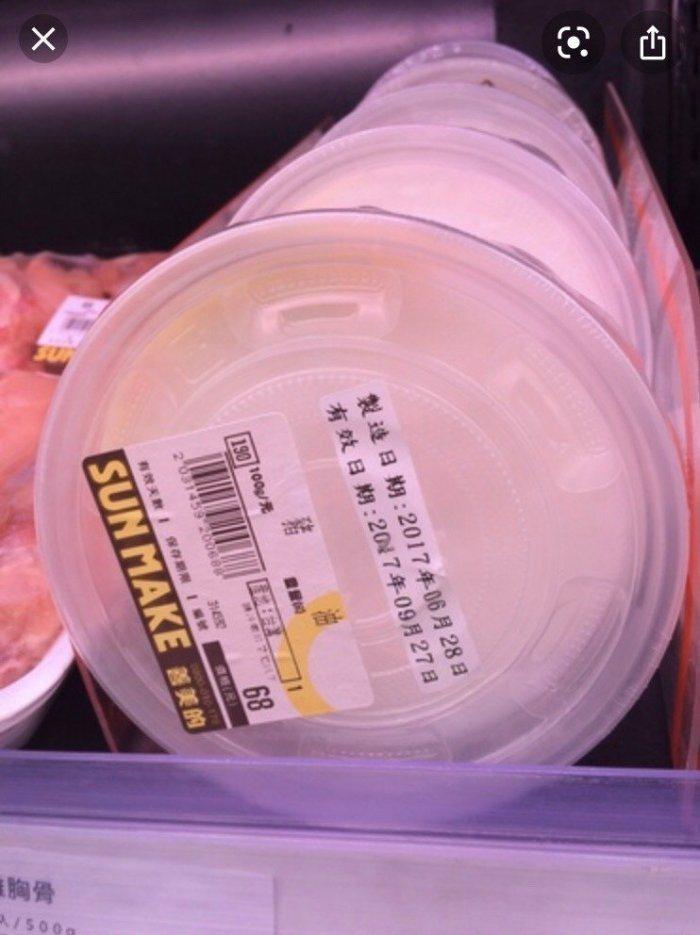 有網友在Dcard發文表示最怕全聯賣的豬油,原因曝光後讓眾人鼻酸。圖/取自Dcard