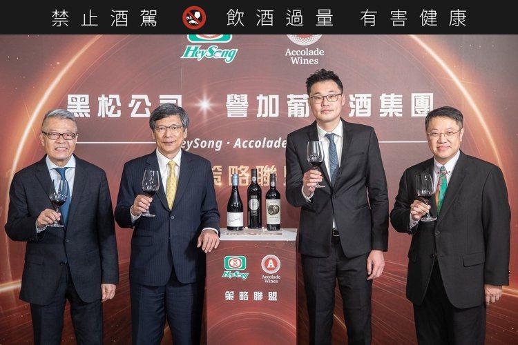 黑松引進譽加旗下三大知名品牌「夏迪」、「班洛克」、「庫瑪拉」,左起為黑松公司特助...