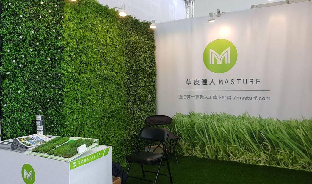 正茂塑膠已超過10年以上工廠經營與生產經驗,產品從研發、生產、銷售一條龍式服務,...