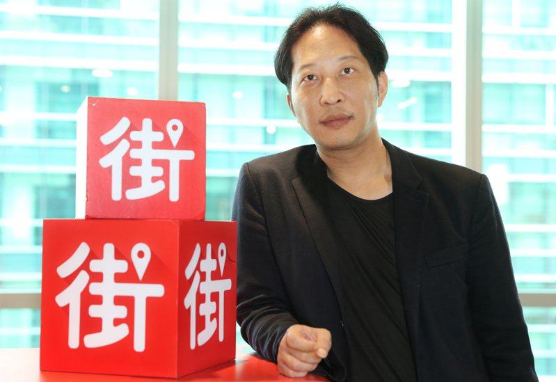 街口集團執行長胡亦嘉。 報系資料照/記者曾學仁攝影