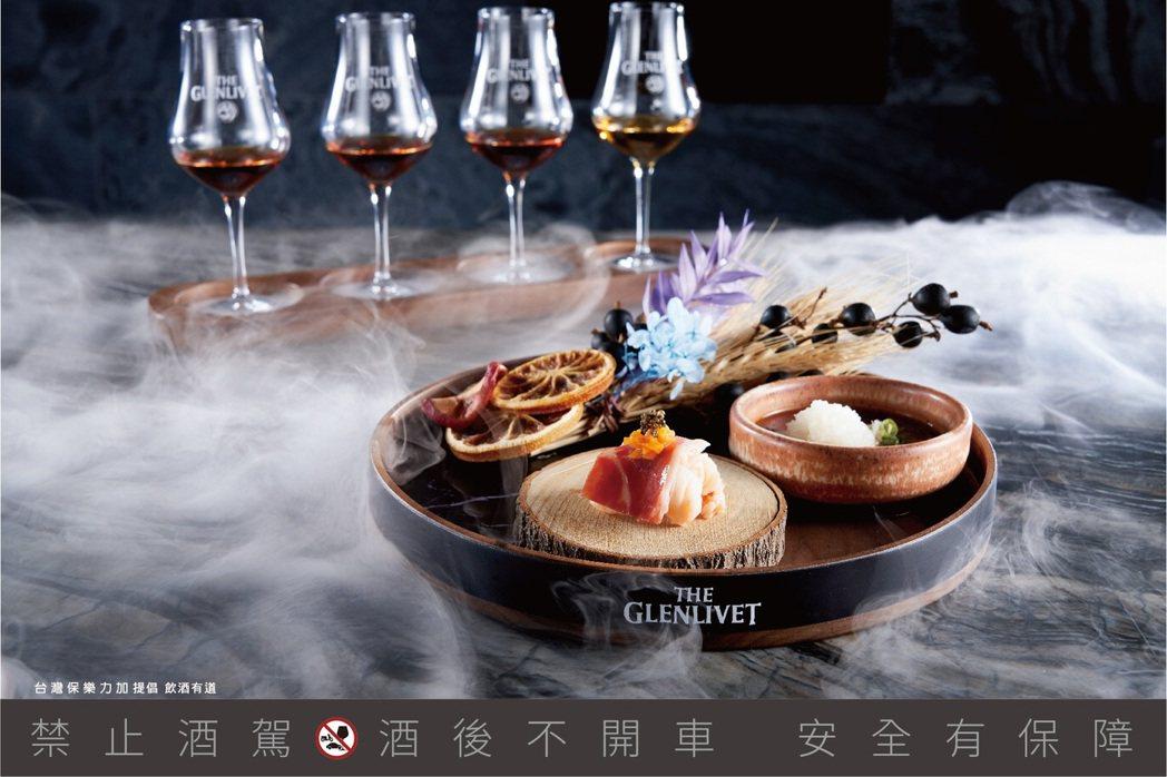 格蘭利威『純。淬 品桶會』-錦繡龍蝦佐伊比利火腿。台灣保樂力加/提供