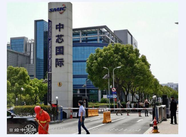 中芯國際總部
