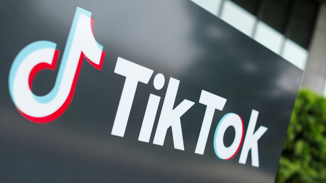 美國總統川普16日表示不喜歡TikTok與甲骨文的收購協議。 (路透)
