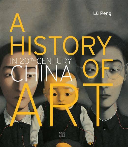 2013年呂澎著作「二十世紀中國藝術史」全球再版更選取本作品作為封面,可見其劃時...