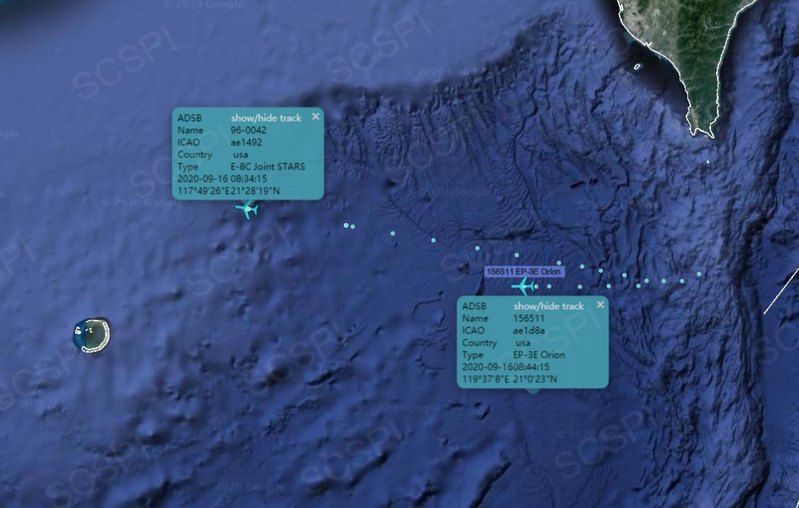 美軍偵察機16日在南海的飛行路線。圖/取自南海戰略態勢感知SCSPI